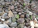 嵯峨さざれ石の小石
